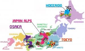 ข้อมูลประเทศญี่ปุ่น