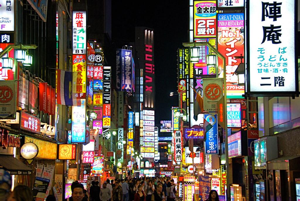 Shinjuku-4