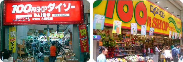 Shinjuku09