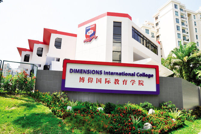 dimensions-international-college-city-campus