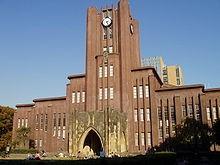 Japan ญี่ปุ่น เดอะเบสท์ แนะแนวเรียนต่อต่างประเทศ เรียนต่อ ญี่ปุ่น ท่องเที่ยว ญี่ปุ่น เรียนปริญญาตรีต่างประเทศ ภาษาญี่ปุ่น โตเกียว เกียวโต โอซากา