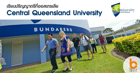 CQU (Central Queensland University)