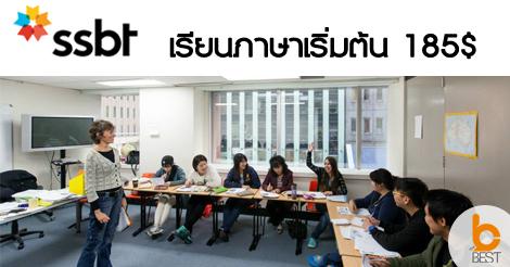 Apple Study Group | Apple Study Group