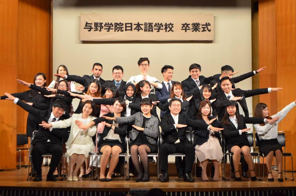 Yono Gakuin Japanese Language School เรียนต่อญี่ปุ่น ท่องเที่ยวญี่ปุ่น วีซ่าญี่ปุ่น โตเกียว ไซตามะ แนะแนวเรียนต่อต่างประเทศ เดอะเบสท์ ภาษาญี่ปุ่น Japan